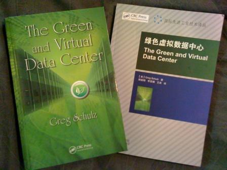 The Green and Virtual Data Center Chineese Edition: ISBN 978-7-115-21827-8